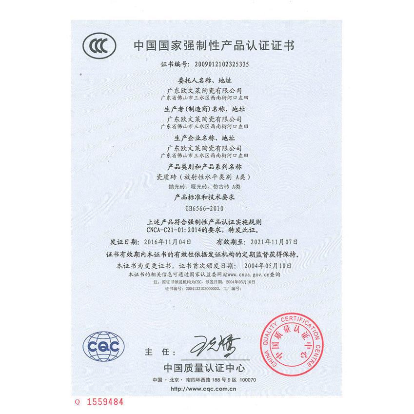 3C-Certificate
