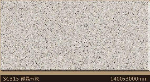 sc315   SGIV715P860