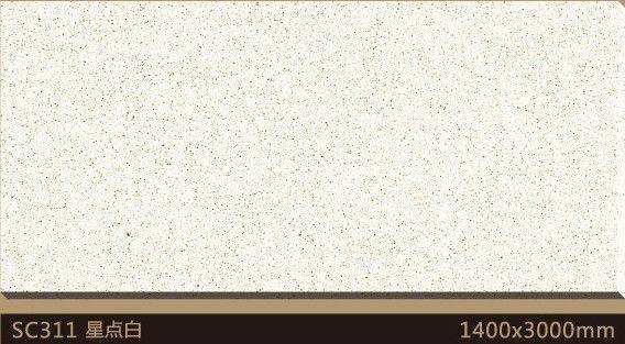 sc311  SGIV715P860